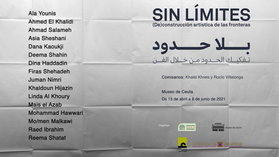 sin limites expo cartel abril2021